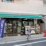 スーパー まいばすけっと 大山金井町店 588m(周辺)