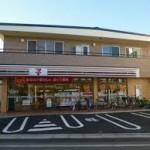 コンビニ セブンイレブン 池袋本町店 146m(周辺)