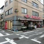スーパー 丸正チェーン阿佐ケ谷店 340m(周辺)
