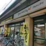 スーパー 株式会社グルメシティ関東 江古田店 216m(周辺)