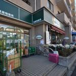 スーパー 地産マルシェ小滝橋店 448m(周辺)