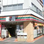 コンビニ セブンイレブン新宿上落合1丁目店 224m(周辺)