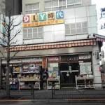 コンビニ ローソン新宿馬場下町店 235m(周辺)