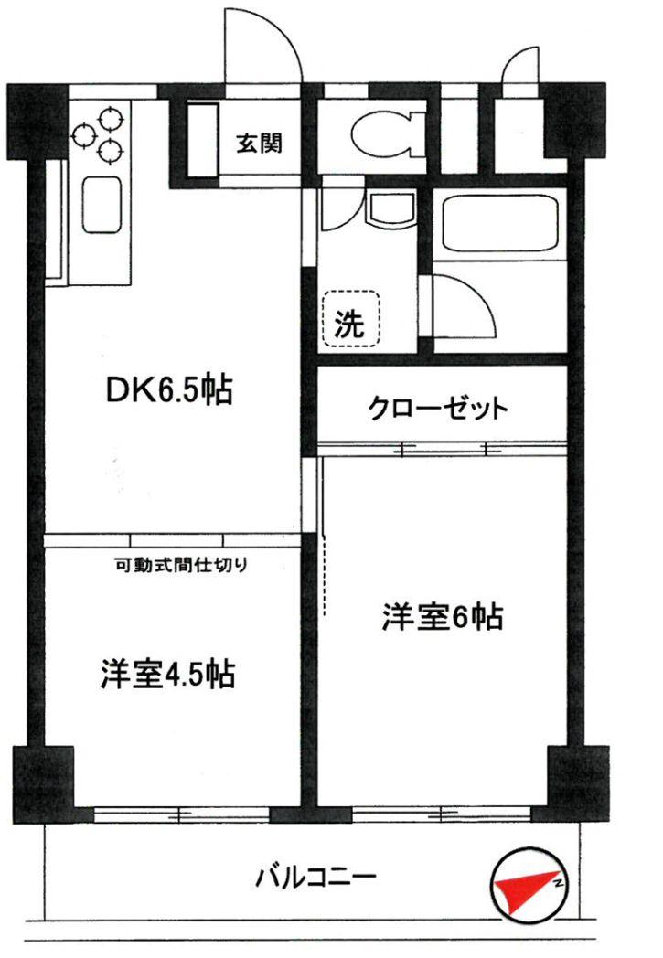 <マンション> コーヅ中村橋ハイツ