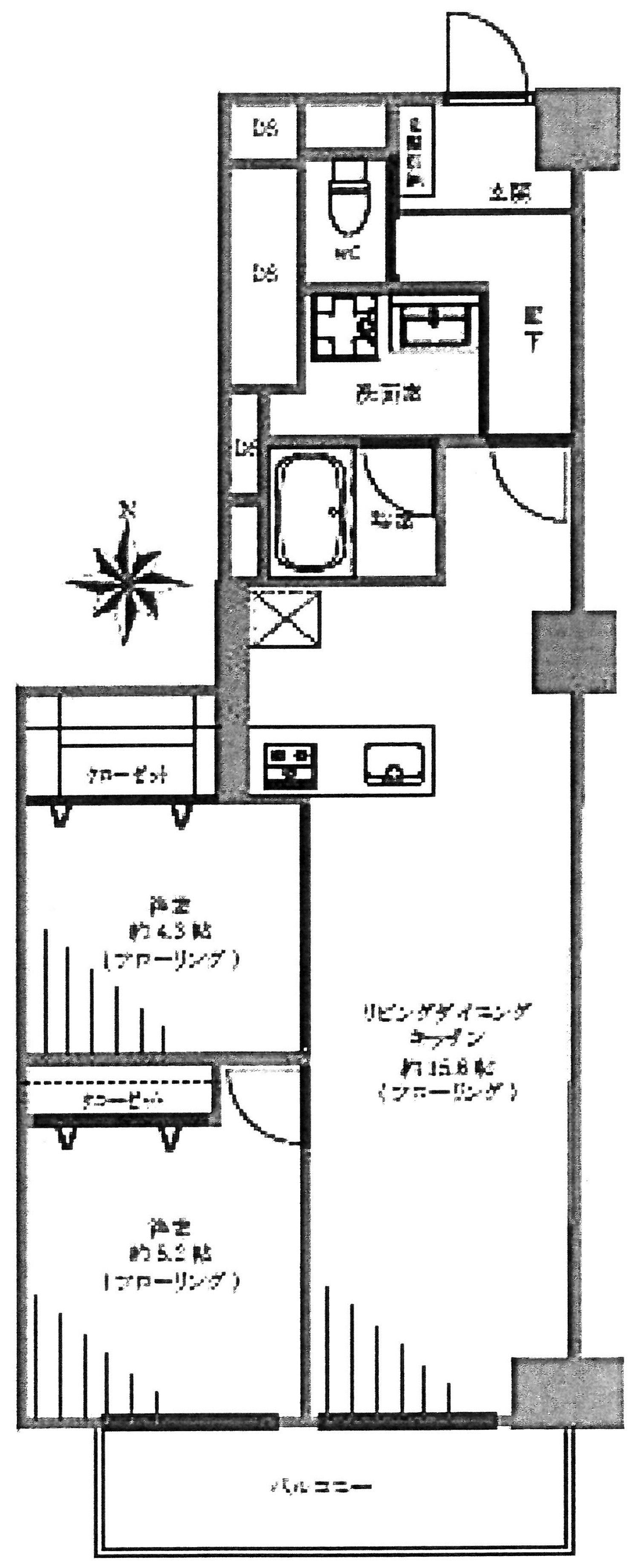 宮園キャピタルマンション☆8階部分☆南向き☆新規内装リフォーム済み☆