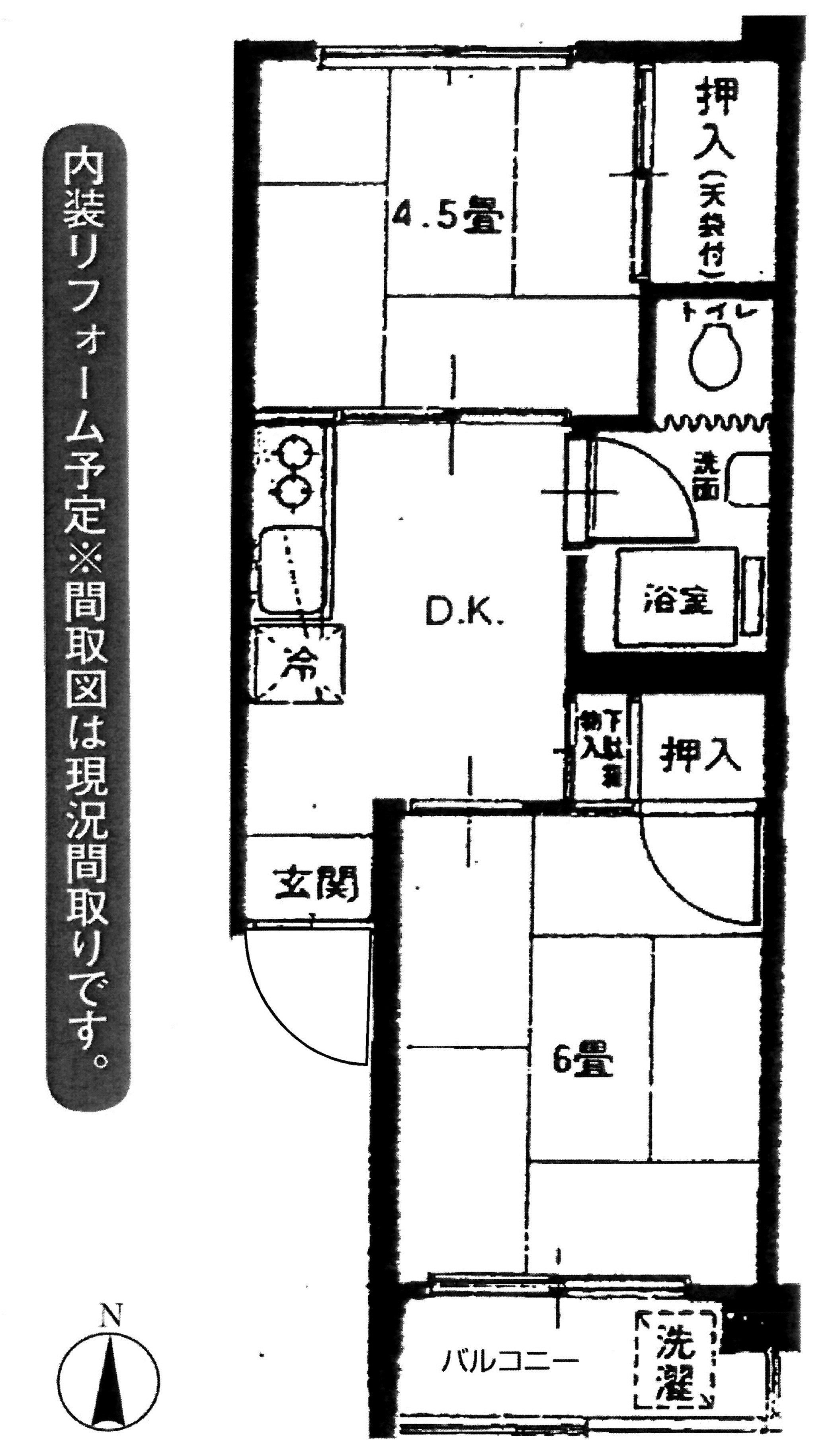 江古田ローヤルコーポ☆南向き☆駅から徒歩2分☆新規内装リフォーム後引渡し☆