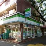 コンビニ ファミリーマート 中野松が丘店 150m(周辺)