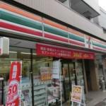 コンビニ セブンイレブン 中野新井薬師前駅北店 358m(周辺)