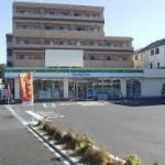 コンビニ ファミリーマート 成田西二丁目店 44m(周辺)