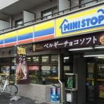 コンビニ ミニストップ 中野5丁目店 196m(周辺)