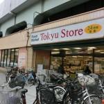 スーパー 株式会社東急ストア 高円寺店 504m(周辺)