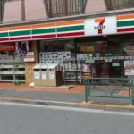 コンビニ セブンイレブン 東高円寺店 286m(周辺)