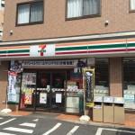 コンビニ セブン‐イレブン 練馬豊玉中2丁目店 122m(周辺)