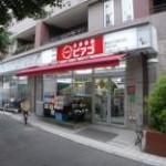 スーパー miniピアゴ高円寺北口店 192m(周辺)