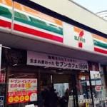 コンビニ セブンイレブン 高円寺純情商店街店 111m(周辺)