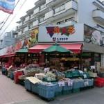 スーパー 株式会社ユータカラヤ 高円寺店 448m(周辺)