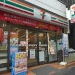 コンビニ セブンイレブン中野坂上駅西店 177m(周辺)