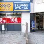 レンタルビデオ ゲオ中野本町店 50m(周辺)