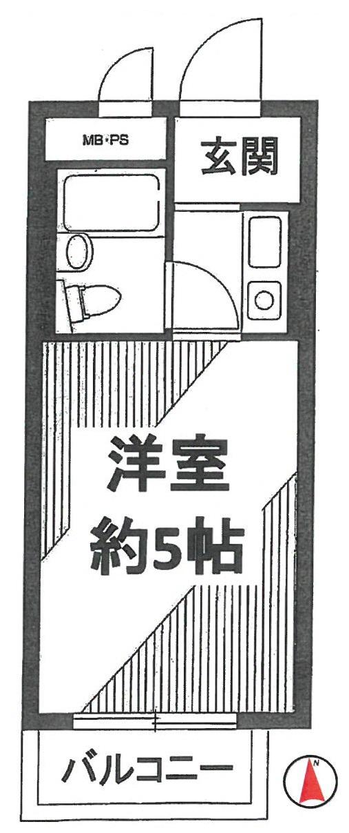 <マンション> パールシティ中野