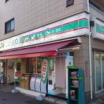 コンビニ ローソンストア100 西荻北店 60m(周辺)