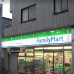 コンビニ ファミリーマート 西荻北三丁目店 134m(周辺)