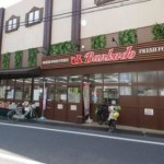 スーパー 株式会社文化堂 阿佐ケ谷店 319m(周辺)
