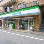 コンビニ ファミリーマート 阿佐谷北店 24m(周辺)