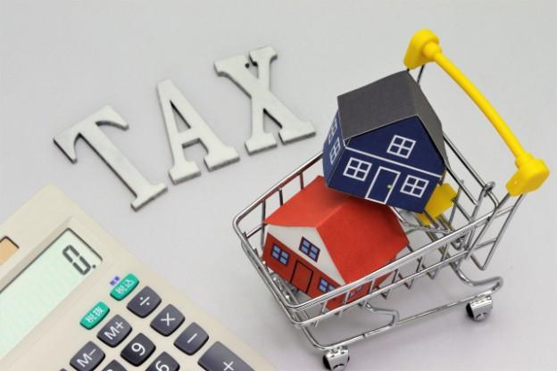 消費税住宅購入