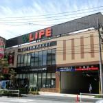 スーパー ライフ若松 河田駅前店 161m(周辺)