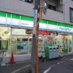 コンビニ ファミリーマート 都営線若松河田駅店 57m(周辺)
