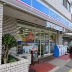 コンビニ ローソン 若松町店 103m(周辺)