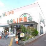スーパー 株式会社ライフコーポレーション 中野駅前店 224m(周辺)