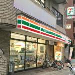 コンビニ セブン‐イレブン 豊島北大塚2丁目店 43m(周辺)