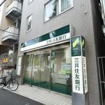 三井住友銀行(周辺)