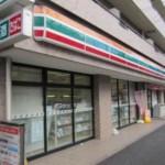 コンビニ セブン?イレブン杉並和田1丁目店 84m(周辺)