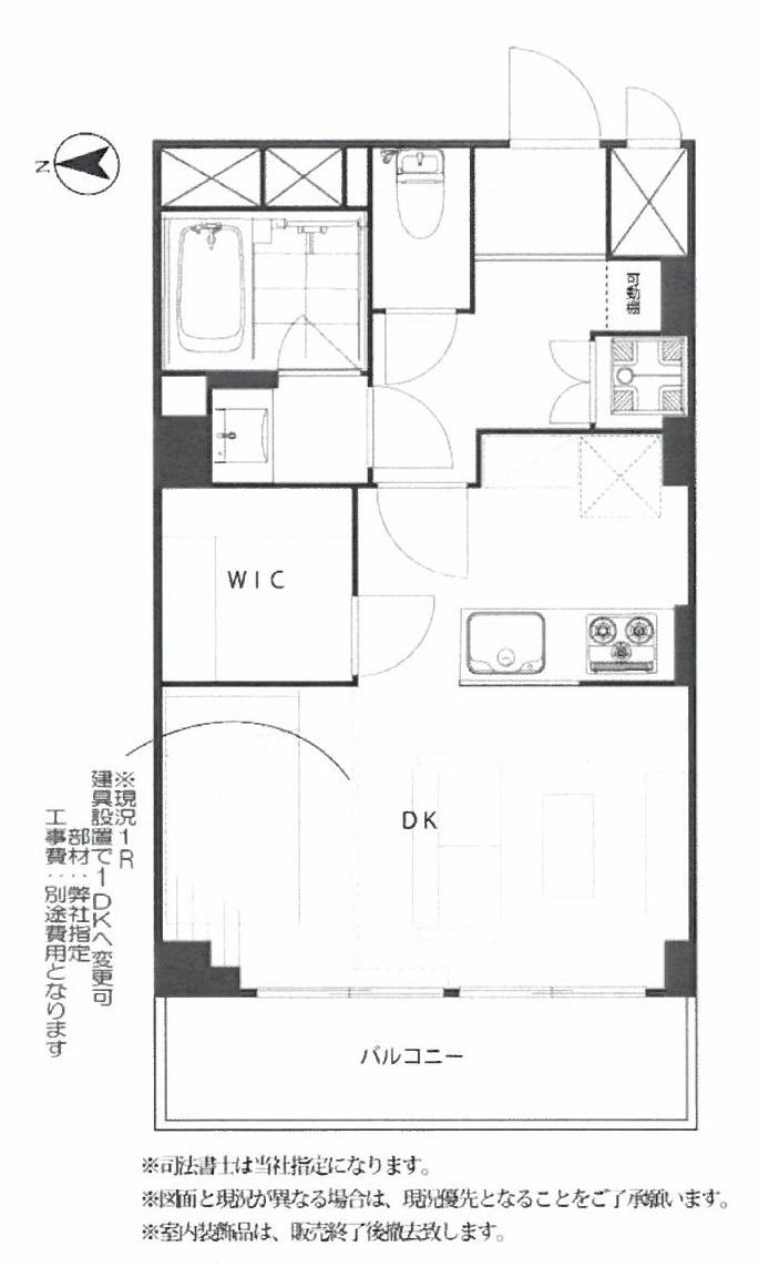 秀和椎名町レジデンス☆6階部分☆R1年5月リノベーション済☆
