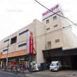 スーパー 株式会社マルマンストア 中野店 47m(周辺)