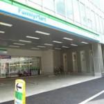 コンビニ ファミリーマート 中野中央二丁目店 155m(周辺)