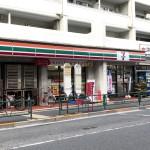 コンビニ セブンイレブン 東中野2丁目店 332m(周辺)