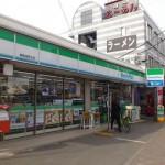 コンビニ ファミリーマート 高野台二丁目店 195m(周辺)