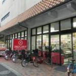 スーパー サミットストア 鍋屋横丁店 468m(周辺)