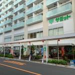 コンビニ デイリーヤマザキ 中野中央店 29m(周辺)