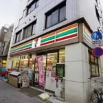 コンビニ セブンイレブン 中野新橋店 437m(周辺)