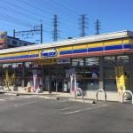 コンビニ ミニストップ 東橋本2丁目店 354m(周辺)