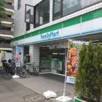 コンビニ ファミリーマート 京王稲城駅前店 292m(周辺)