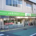 スーパー コープみらい 要町店 94m(周辺)