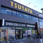 レンタルビデオ TSUTAYA千川店 224m(周辺)