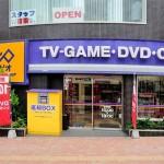 レンタルビデオ ゲオ 要町店 874m(周辺)