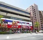 スーパー 株式会社オオゼキ 練馬店 138m(周辺)
