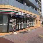 コンビニ セブンイレブン 練馬3丁目店 152m(周辺)